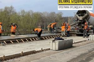 На Харьковщине отремонтируют мост через Северский Донец