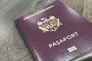 Молдова заявила, що не видавала паспорт агенту російського ГРУ «Петрову»