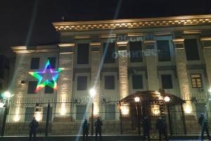 Під посольством РФ у Києві протестували проти російської агресії