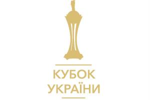 Сегодня определятся участники финала Кубка Украины по футболу