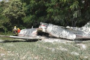 В Бразилии разбился реактивный самолет - погиб пассажир