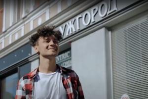 «Давай вже, їдь до Ужгорода!»: для туристів створили оригінальне відеозапрошення
