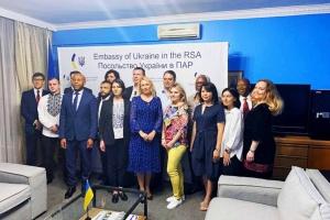 Новий ринок та двосторонні можливості: UBTA завершила торговельну місію до ПАР