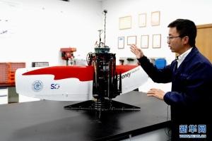 У Китаї розробили безпілотник-амфібію