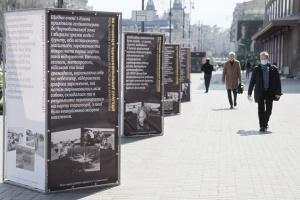По всьому Києву відкрили виставки до 35-х роковин Чорнобильської катастрофи