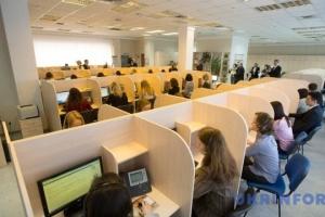 На базі Урядового контактного центру запрацює «ветеранська» телефонна лінія