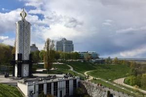 СКУ долучився до проєкту творення другої черги музею Голодомору