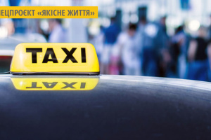 В Австрії запрацювало перше водневе таксі