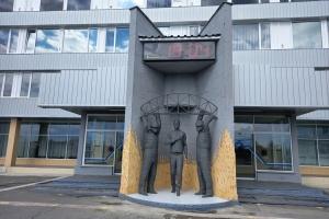 На Чорнобильській АЕС встановили пам'ятник ліквідатору Лелеченку
