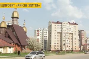 У Львові збудують сучасний Центр матері і дитини
