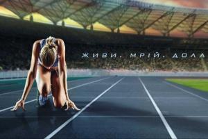 Спортивная драма «Пульс» летом выйдет на большие экраны