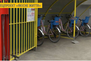 На Чернігівщині запрацював  безкоштовний велопрокат