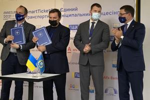 Київстар надаватиме цифрові рішення для розвитку інфраструктурних проєктів у містах