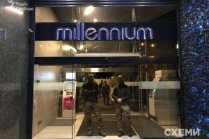 Силовики провели обшук в бізнес-центрі, де знаходиться офіс Коломойського