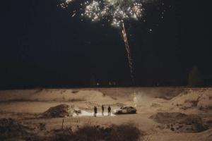 Короткометражний фільм «Післясмак» можна подивитися онлайн