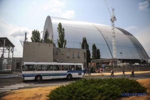 Tchornobyl : des scientifiques ont constaté une hausse de la radioactivité sous le réacteur 4