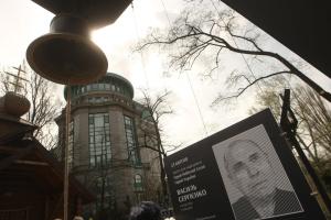 У столиці вшанували пам'ять Героя Небесної Сотні - журналіста Василя Сергієнка