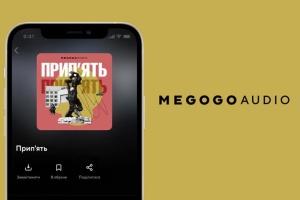 MEGOGO випустив документальний аудіосеріал «Прип'ять»