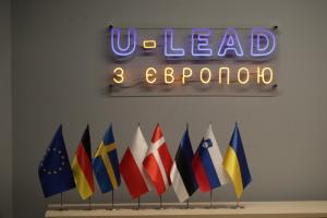 U-LEAD розробила застосунок про динаміку адмінтерреформи