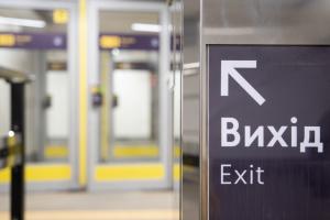 У Київському метро стався збій – не працює оплата проїзду