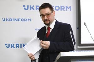 УКФ представили нового виконавчого директора
