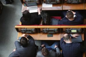 Рада ухвалила закон для завершення земельної реформи