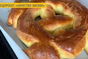 Старинный рецепт пасхальной выпечки греков Приазовья