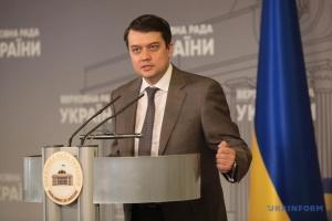 Рада может принять закон об электронных земельные аукционы на следующей неделе - Разумков