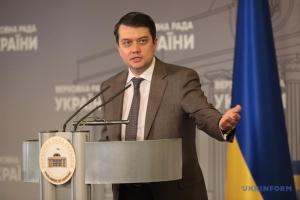 Оставлять ключевые министерства без руководителей сейчас нельзя - Разумков