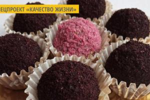 Жительница Ривне готовит оригинальные сладости без сахара