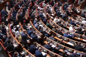 Внеочередное заседание Рады: рассматривают отставку трех министров