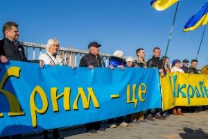 Крымская платформа: кого объединит и чем конкретно займется