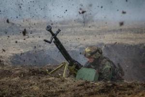 Оккупанты шесть раз срывали «тишину», у Марьинки - из противотанковых гранатометов