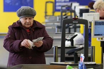 4月1日からウクライナ女性の年金受給開始年齢が60歳に引き上げ