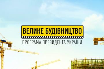 На Львівщині реконструювали приймальні відділення у восьми опорних лікарнях