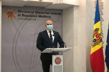 指名手配中のウクライナ元裁判官がモルドバで拉致