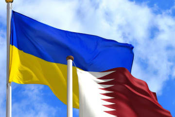 Ukraine to build relations with Qatar in youth and sports spheres