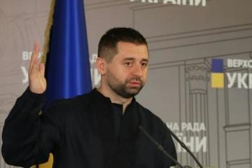 Arakhamiya y el congresista Smith discuten la ampliación del apoyo militar a Ucrania