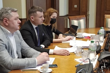 Ukraine, World Bank planning to implement five joint projects