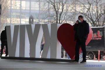Coronavirus : 1432 cas supplémentaires détectés à Kyiv