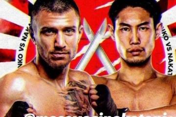 Boxen: Nakatani bestätigt Kampf mit Lomachenko