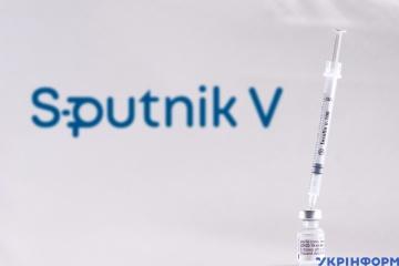 WHO、露コロナワクチンの承認プロセスを停止