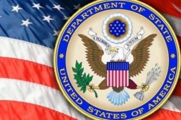 Departamento de Estado: Estados Unidos está en coordinación con Ucrania por las tensiones provocadas por Rusia