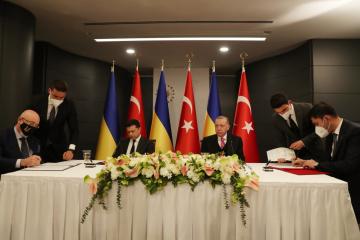 Украина и Турция подписали соглашение о жилищном строительстве для крымских татар