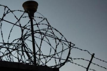 Ucrania y Malasia firman un acuerdo sobre el traslado de personas condenadas