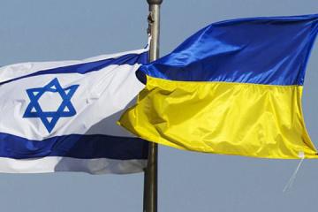 Delegación ucraniana discute la situación en el este y lucha contra la pandemia de COVID-19 en Israel
