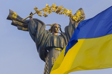 Freedom House calls Ukraine 'partly free' country