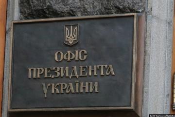 大統領府、ウクライナEU首脳会談を重要な成功として評価