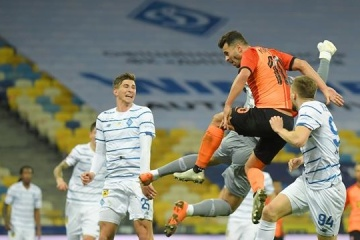 Букмекеры дали прогноз на матч «Шахтер» - «Динамо»