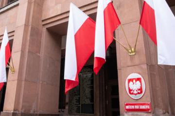 МИД Польши - об эскалации: Россия действует по принципу «купи козу - продай козу»